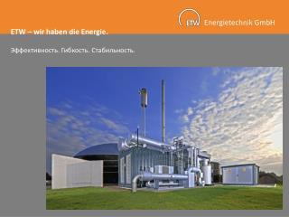 Energietechnik GmbH