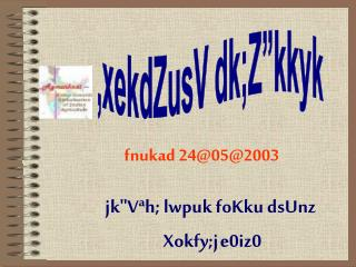 fnukad 24@05@2003