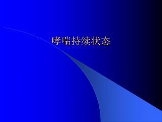 1224,,,,     []     ,:,;; ,,;