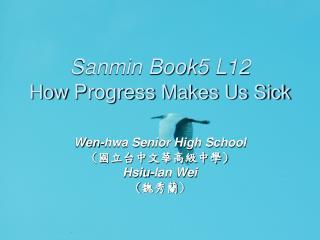 Sanmin Book5 L12 How  Progress  Makes Us Sick