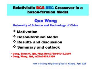 Relativistic  BCS - BEC  Crossover in a boson-fermion Model