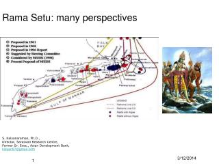 Rama Setu: many perspectives