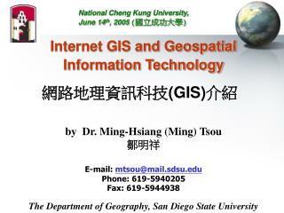 Internet GIS and Geospatial Information Technology