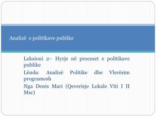 Analizë  e politikave publike