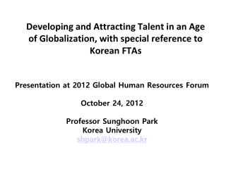 Presentation at 2012 Global Human Resources Forum October 24, 2012 Professor Sunghoon Park