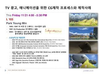 CGV Seminar Series #16
