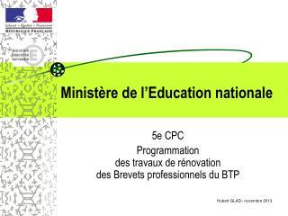 Minist�re de l�Education nationale