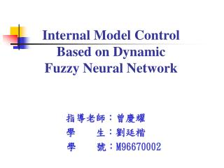 Internal Model Control            Based on Dynamic  Fuzzy Neural Network