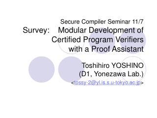 Toshihiro YOSHINO (D1, Yonezawa Lab.) < tossy-2@yl.is.s.u-tokyo.ac.jp >