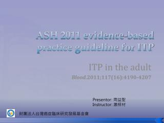 ASH 2011 evidence-based practice guideline for ITP