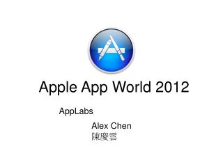 Apple App World 2012
