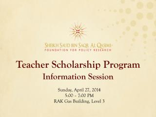 Teacher Scholarship Program Information Session
