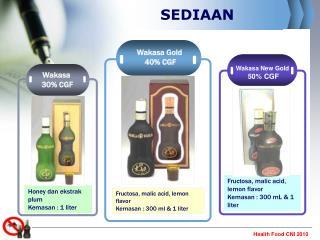 SEDIAAN