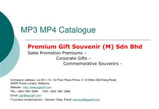 MP3 MP4 Catalogue