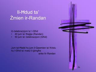 Il-Ħdud ta' Żmien ir-Randan