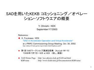 SAD を用いた KEKB  コミッショニング/オペレーション・ソフトウエアの概要