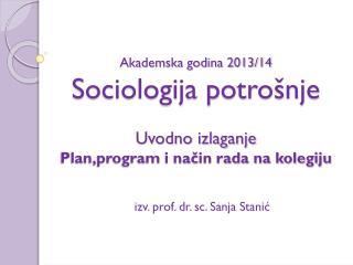 izv. prof. dr. sc. Sanja Stanić