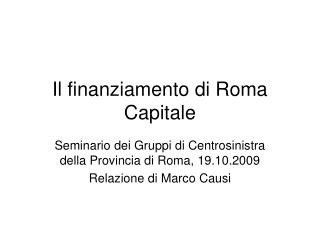 Il finanziamento di Roma Capitale