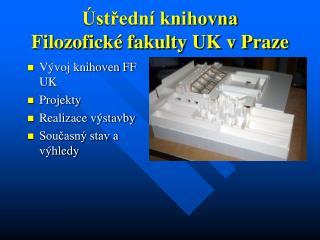 �st?edn� knihovna  Filozofick� fakulty UK v Praze