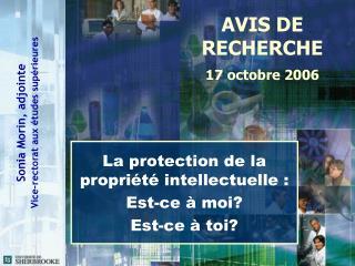 La protection de la propriété intellectuelle : Est-ce à moi?   Est-ce à toi?