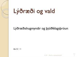 Lýðræði og vald