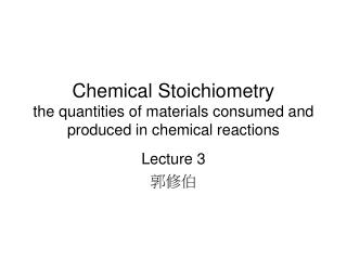 Chemical Stoichiometry the quantities of materials consumed and produced in chemical reactions