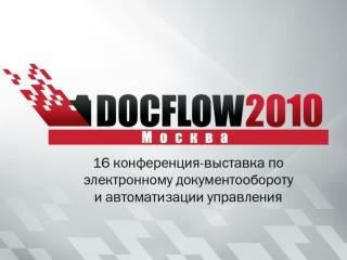 WEB  сервисы системы « CompanyMedia » для ФСФР РФ