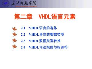 ???   VHDL ????