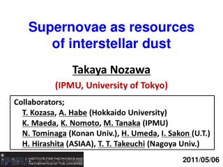 Supernovae as resources  of interstellar dust