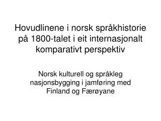 Hovudlinene i norsk språkhistorie på 1800-talet i eit internasjonalt komparativt perspektiv