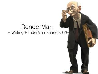 RenderMan		  - Writing RenderMan Shaders (2)-