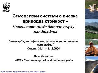 WWF Danube-Carpathian Programme   panda/dcpo