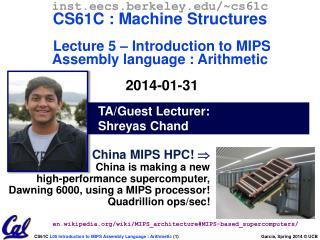 TA/Guest Lecturer:  Shreyas Chand
