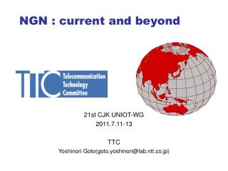 NGN : current and beyond