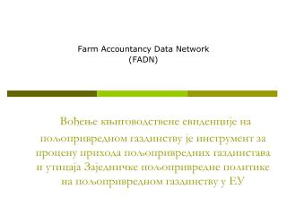 Farm Accountancy Data Network (FADN)