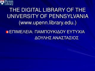 THE DIGITAL LIBRARY OF THE UNIVERSITY OF PENNSYLVANIA (upenn.library.)