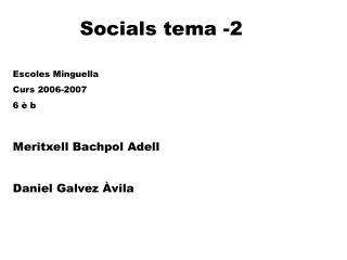 Escoles Minguella Curs 2006-2007 6 è b