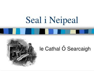 Seal i Neipeal