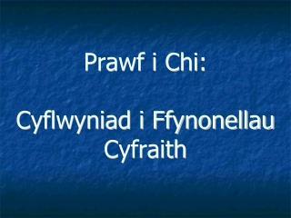 Prawf i Chi: Cyflwyniad i Ffynonellau Cyfraith