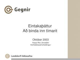 Eintakaþáttur Að binda inn tímarit