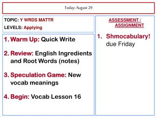 Today: August 29