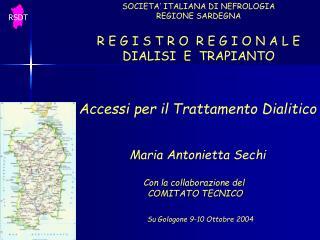 SOCIETA' ITALIANA DI NEFROLOGIA REGIONE SARDEGNA
