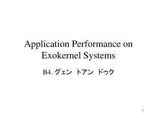 Application Performance on Exokernel Systems