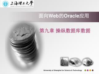 ?? Web ? Oracle ??