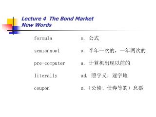 Lecture 4  The Bond Market New Words
