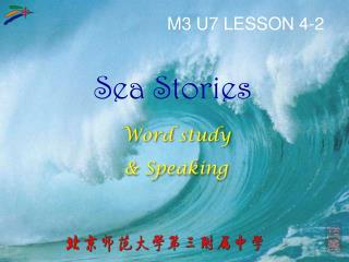 M3 U7 LESSON 4-2
