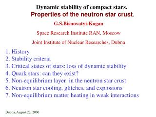 Dynamic stability of compact stars. Properties of the neutron star crust .