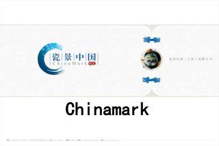 Chinamark