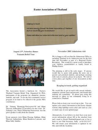 August 13 th , Saturday dinner  Tsunami Relief Tour