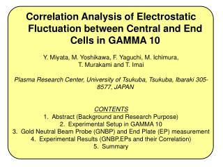 Correlation Analysis of Electrostatic Fluctuation between Central and End Cells in GAMMA 10